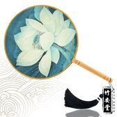 竹安堂絲綢團扇宮扇中國風圓扇子cos古典舞蹈扇女古風禮品扇