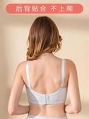 內衣女大胸顯小神器縮胸無鋼圈超薄聚攏文胸