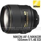 NIKON AF-S 105mm F1....