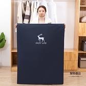 整理搬家打包袋束口棉被袋巨無霸收納袋巨能裝大號家用裝被子衣服【聚物優品】