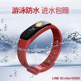 智慧手錶C1S彩屏智慧手環多功能男女學生防水運動計步表安卓蘋果雙十二
