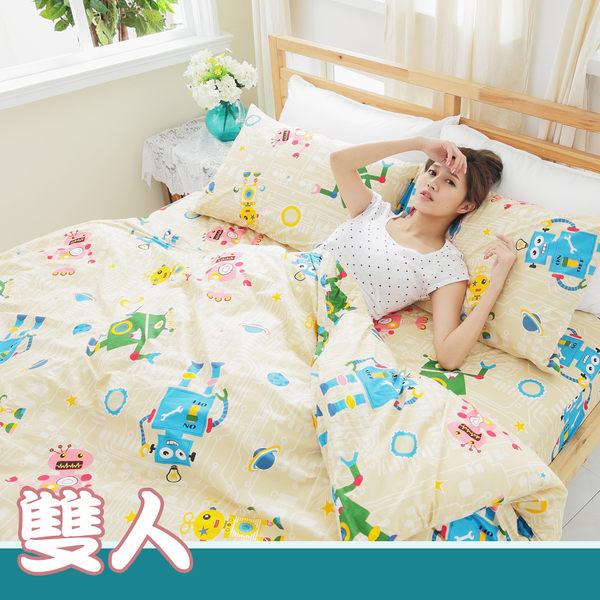 純棉【酷玩機器人】雙人四件式被套床包組