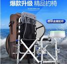 朝宇新款釣魚椅多功能摺疊便攜台釣椅釣凳釣椅漁具垂釣用品魚具 初語生活WD