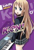 (二手書)K-ON!輕音部(4)完