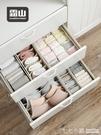 霜山布藝抽屜多格收納盒內衣褲襪子分隔衣柜儲物盒毛巾衣物收納盒