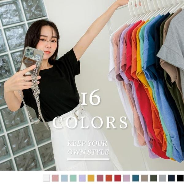 《AB15544》台灣製造。高含棉多色寬鬆抓皺短袖上衣 OrangeBear