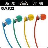 【海恩數位】AKG K323XS 耳道式耳機 繽紛玩色 輕量 [紅/藍/黃/綠]