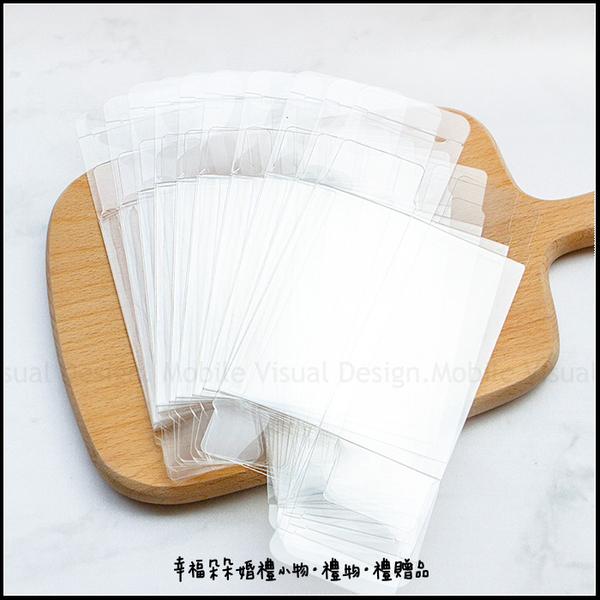 包裝材料-單售PVC透明盒5X4.2X10cm長形(DIY組裝-不含內容物及配件) 餅乾盒 包裝盒 點心包裝