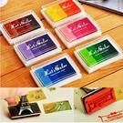 【想購了超級小物】韓國文具 一盒4色印泥...