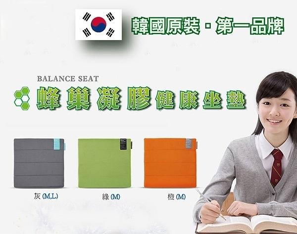 ✿✿✿【福健佳健康生活館】Bullsone-勁牛王蜂巢凝膠健康坐墊-L號