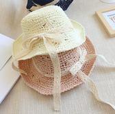 兒童帽子 夏季兒童帽子女童韓國小孩沙灘草帽百搭防曬遮陽帽公主韓版漁夫帽 米蘭街頭