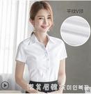 白色襯衫女短袖寬松春夏工作服正裝工裝長袖黑藍職業裝女裝白襯衣 美眉新品