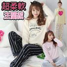 ◇方妮FaNi◇上衣+褲子M-XL【雙層...