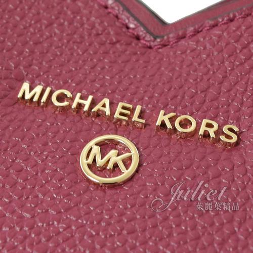茱麗葉精品【專櫃款 全新現貨】MICHAEL KORS MAE 浮雕LOGO牛皮手提兩用三層包.深紫紅