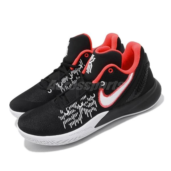 Nike 籃球鞋 Kyrie Flytrap II EP 黑 白 紅 男鞋 平民版 XDR 厄文 運動鞋【ACS】 AO4438-008