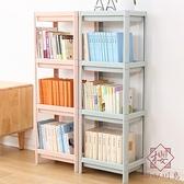 多層小書架書櫃桌上學生簡約省空間置物架子落地臥室【櫻田川島】