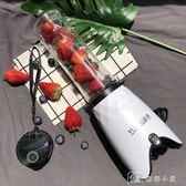 現貨出清 榨汁機家用迷你學生榨汁杯便攜式料理機水果汁機小型多功能