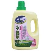 南僑水晶肥皂液体-輕柔型2.4L【愛買】