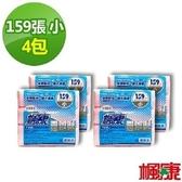 楓康環保3入垃圾袋4件組(小/159張/43X50cm)