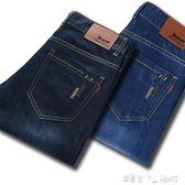新款牛仔褲男士秋冬款直筒寬鬆大碼休閒韓版修身彈力加絨加厚 潔思米