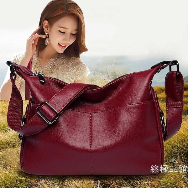 中年女包媽媽包斜挎包側背包正韓新款百搭大氣單肩斜挎包大容量軟皮中老年包包
