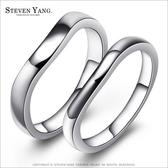 情人對戒珠寶白鋼飾「浪漫一生」鋼戒指尾戒*單個價格*情人節推薦