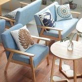 七夕情人節禮物辦公室洽談桌椅組合簡約休閒雙人卡座甜品奶茶店西餐咖啡廳布沙發jy
