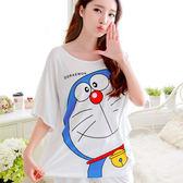 可愛機器貓 棉質短袖二件式睡衣  居家服