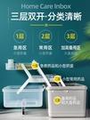 收納箱 箱家庭裝品多層大容量全套大號護收納盒家用箱 城市科技DF