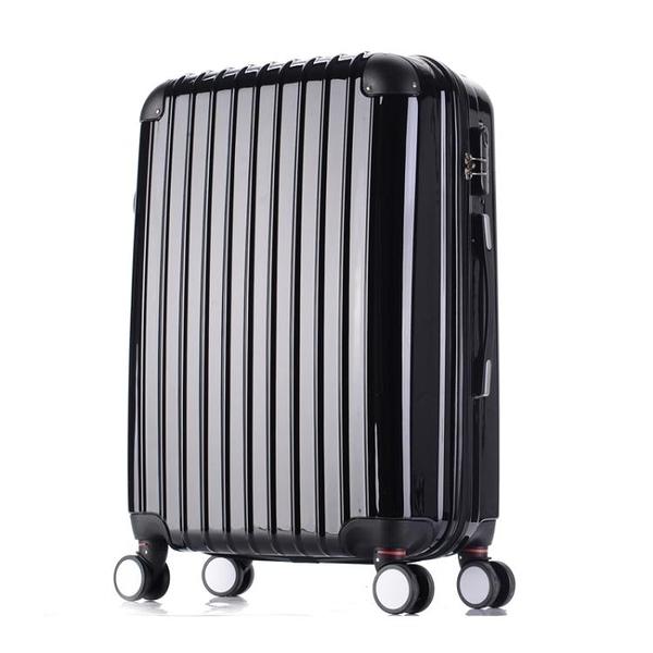 行李箱 旅行箱萬向輪女拉桿箱24寸男潮個性行李箱小清新學生密碼皮箱韓版 萬寶屋