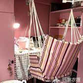 吊椅宿舍寢室大學生加厚宿舍吊椅男女室內文藝秋千家用懶人搖椅子 DF 巴黎衣櫃