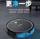 掃地機器人德國克林斯曼掃地機器人智慧全自動家用超薄吸塵器拖地擦地一體機JD新年提前熱賣