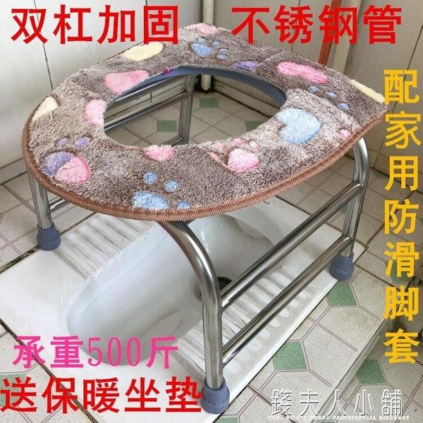 孕婦坐便椅老人座便凳子簡易蹲改坐便器女家用馬桶輔助上廁所座椅 錢夫人小鋪