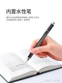 kmoso雙頭筆兩用被動式電容筆水筆黑色手機觸控筆ipad筆觸控筆Pro 創時代3c館
