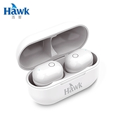 【Hawk 浩客】W768 真無線耳機-白