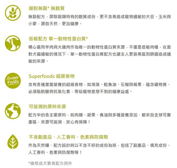 台北汪汪 耐吉斯源野高蛋白系列 無穀全齡貓鱈魚配方3磅