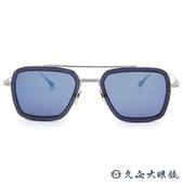 DITA 太陽眼鏡 復仇者聯盟 鋼鐵人墨鏡 鈦 雙槓 FLIGHT 006 (透藍-銀) 久必大眼鏡