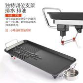 無煙不黏電烤盤家用電燒烤爐室內燒烤機電燒烤鍋ATF 智聯世界220V