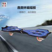 活力板兒童二輪滑板兩輪滑板車蛇板高彈閃光輪蝙蝠板igo  青木鋪子