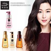 韓國Mise en scene 美強生 完美造型精華/玫瑰精華護髮油系列70ml