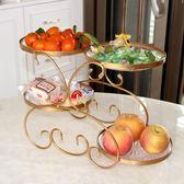 多層水果盤現代家用水果盆果盤創意塑料糖果盤歐式客廳茶幾干果盤-享家生活館 IGO