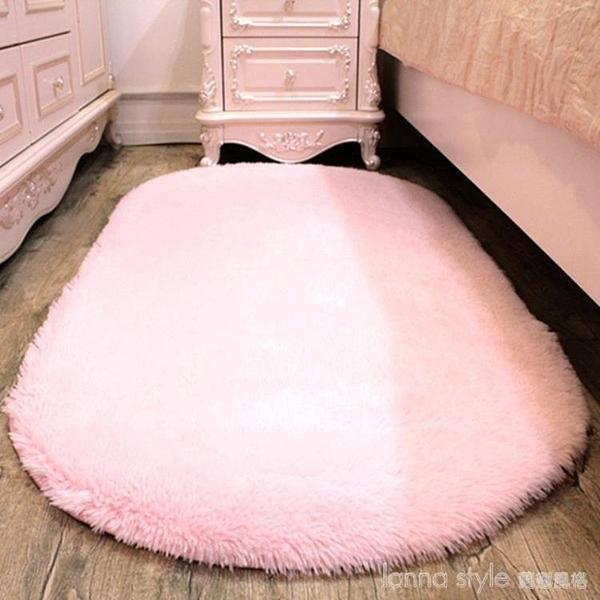 可愛橢圓形家用地毯客廳茶幾臥室公主滿鋪房間床邊毯榻榻米 新品全館85折 YTL