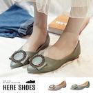 [Here Shoes]包鞋-皮質鞋面 尖頭圓環水鑽 純色簡約溫柔典雅 娃娃鞋 低跟包鞋 OL通勤鞋-KWF28