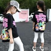 女童短袖T恤-女童寬鬆T恤2020夏季韓版卡通休閒短袖中大童寶寶純棉上衣親子裝 喵喵物語