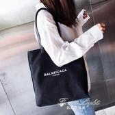 女包新款韓版ins文藝帆布包chic簡約百搭布袋手提包單肩大包 果果輕時尚