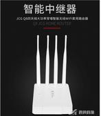 wifi放大器 手機wifi增強器信號放大器無線網絡接收擴大擴展中繼遠距離路由器大功率 樂芙美鞋