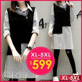 秋裝不規則顯瘦長版洋裝 兩件套 XL-5XL O-Ker歐珂兒 150386
