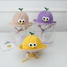 嬰幼兒防疫帽秋冬季寶寶防護帽可拆卸幼童防飛沫遮臉保暖隔離面罩 小艾新品