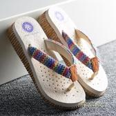 夏季新款時尚外穿韓版鬆糕中跟人字拖厚底防滑夾腳女士沙灘涼拖鞋「時尚彩紅屋」