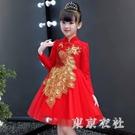 兒童旗袍洋裝秋冬新款洋氣改良唐裝禮服中國風女童紅色拜年服公主裙LXY4603【東京衣社】